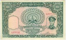 Birmanie Burma 100 Kyat 1958 almost uncirculated  stappled print  Catalog 50.00$