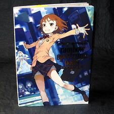 Haimura Kiyotaka Rainbow Spectrum Notes - anime manga art book NEW