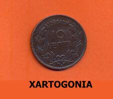 """GREECE 1882 10 LEPTA, KING GEORGE """"ΔΙΟΒOΛΟΝ"""" DIOVOLON COPPER COIN"""