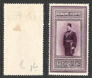 EGYPT 1926 THE 58th ANNIVERSARY OF THE BIRTH OF KING FUAD (LHM)