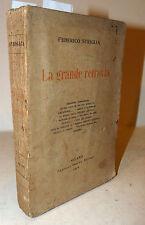 Federico Striglia: La grande retrovia 1916 Treves - Garibaldini Guerra Ansaldo