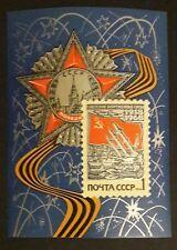 -Sowjetunion 50 Jahre Sowjetarmee Block 50 postfrisch