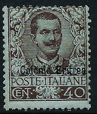 ERITREA Italian Eritrea: 1903 40c brown mounted mint - 15541