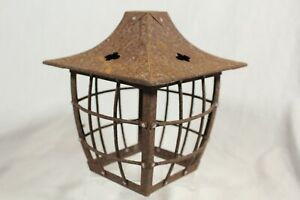 Antique Wrought Iron Caged Hanging Porch Lantern Ceiling Shade Arts Craft Rustic