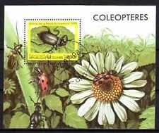 Animaux Insectes Guinée (15) bloc oblitéré