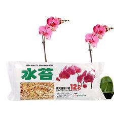 12L Garden Supply Sphagnum Moss Bryophyte Phalaenopsis Orchid Soil Fertilizer HG