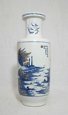 Chinese  Blue and White  Porcelain  Vase     M531