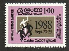 Sri Lanka Stamp - National school games Stamp - NH