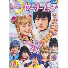 Sailor Moon #6 Drama Tv Photo book