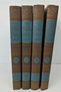 The Bible Story Library Illustrated 4 Volume Set 1957