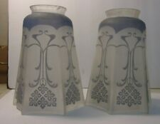 """Vintage GRAY BLUE and FROSTED GLASS LAMP SHADES - Set of 2 - 6 3/8"""" - Unusual!"""