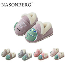 Girls Boys Cute Kids Fur Lined Plush Indoor House Slipper Warm Winter Home Shoes
