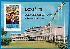 RÉPUBLIQUE TOGOLAISE Togo LOME LE PREDIDENT   BLOC 217 NEUF ** BD89