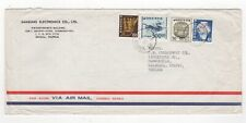 1975 KOREA Air Mail Cover SEOUL to BROWNHILLS WALSALL GB Samsung