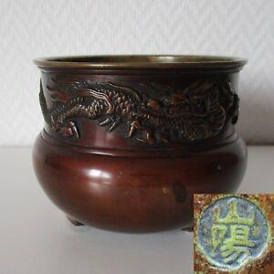 Chinesische Vase / Schale aus Bronze Drachen Dekor mit Bodemmarke - 2685/219