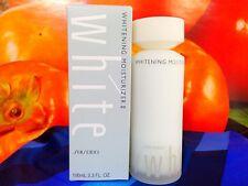 Shiseido UV White Whitening Moisturizer 100ml Full Size NIB TYPE: (II)