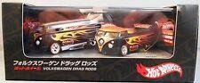 2007 JAPAN HOT WHEELS CUSTOM CAR SHOW 2 CAR SET VW DRAG BUS & VW DRAG TRUCK