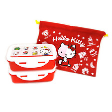 Hello Kitty 2 Layers Bento Lunch Box Pouch Picnic Container Portable