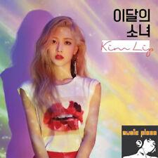 LOONA NO.8 [ KIM LIP  ]  VERSION A 이달의 소녀 KPOP ~ US SELLER ~