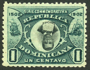 DOMINICAN REPUBLIC #144 Francisco Sanchez Inverted Center Postage Error 1902 NG