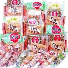 Japanese Sweets Traditonal Kyoto Sweet Rice Crackers 27pcs & Free Doll