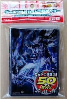 50x Dark Magician vs Blue-Eyes White Dragon Yu-Gi-Oh Standard Size Card Sleeves