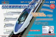 New Kato  Japan N Gauge 10-003 500 Series Shinkansen Starter Set