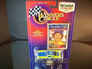 Dale Earnhardt #2 Mike Curb Productions LTS 1980 Oldsmobile Cutlass Supreme 442