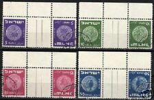 Israel 1949 Yv 22-25 P.11 1/2 tete-beche pairs Canc Vf
