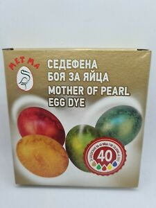 4 Colours + Mother of Pearl Shine Paint Dye Decorate Craft Art Easter Eggs Nacre