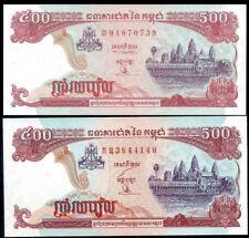 Cambodia Cambodge Khmer Kampuchea 500 Riel 1998 P43a P43b UNC x 2