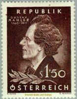 EBS Austria Österreich 1960 Gustav Mahler ANK 1120 MNH**