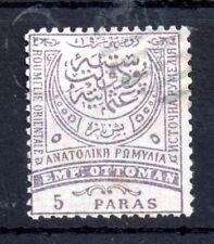 Turkey 1884 5 Paras (5p) violet fine used scarce SC#66 WS11236