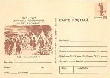 B8210 Entier Postaux Romania Independence War 1877 Camp near Vidin 1977