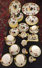 UCAGCO PY 43 Pc Set Early Provincial ROOSTER & ROSES Dinner Service for 8 RARE