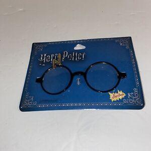 Harry Potter Lightning Bolt Glasses 1 Pair