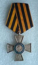 Cross For the liberation of Kuban 1st class WW1  Russian White  Army Civil War