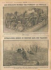 Soldiers Imperial Russia Army Vistula River Poland Machine Gun Serbia  WWI 1915