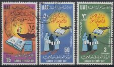 UAE 1976 fine used Mi.48/50 Bildung Education Bücher Books Öllampe [g2011]