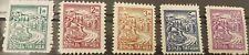 Bulgaria 1941 revenue set of 5 stamps Road fund VERY RARE MNH** OG