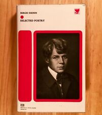 Sergei Esenin SELECTED POETRY (HC/DJ) 1982