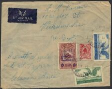 "LEBANON 1947 ""BEYROUTH"" TO VICKSBURY MISS. US FRANKED W/ARMY STAMP SG T289 COVER"