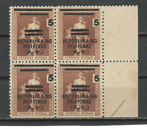 PHILIPPINES ,USA,JAPAN,1944, OCCUPATION , OFFICIAL ,BLOCK OF 4 5c on 6c O.P. MNH