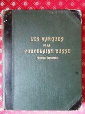 """Antique book. Russian Empire Porcelain. """"Les Marques de la Porcelaine Russe"""""""