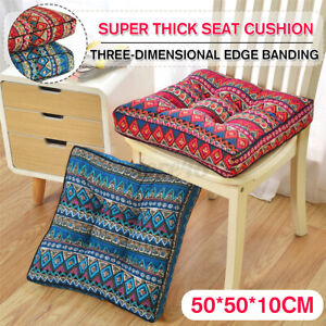 🇦🇺 Seat Cushions Square Soft Chair Pad Mat Dining Garden Patio Decor   ↢