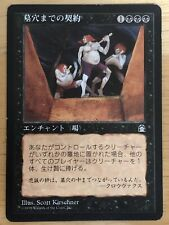Grave Pact Japanese Stronghold mtg SP