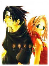Naruto doujinshi Sasuke x Sakura Boy x Girl Ochimusya