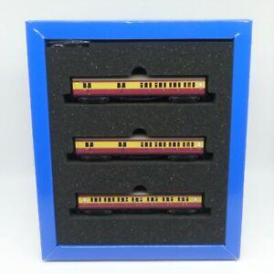 Dapol N Gauge Crimson & Cream Maunsell Coach Set (2P-012-800) - Brand New