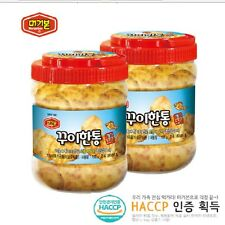 Roasted Dried Fish Chips Korean Snack Appetizer Munchies Beer Chewin Party 150*2