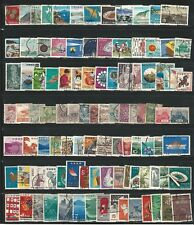 Japan: Lot of 160 different stamps, some values repeated, used... JP03